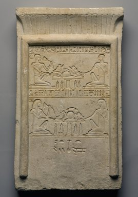"<em>Stela with Sculptor's ""Signature""</em>, ca. 1836-1759 B.C.E. Limestone, 20 1/4 x 12 3/16 x 3 7/16 in., 40.5 lb. (51.5 x 31 x 8.8 cm, 18.37kg). Brooklyn Museum, Charles Edwin Wilbour Fund, 37.1347E. Creative Commons-BY (Photo: Brooklyn Museum, 37.1347E_view2_PS9.jpg)"