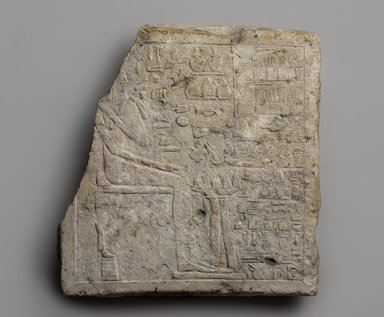 <em>Stela from the Tomb of a Noblewoman</em>, ca. 2675-2170 B.C.E. Limestone, 10 7/8 x 10 7/16 x 2 9/16 in. (27.7 x 26.5 x 6.5 cm). Brooklyn Museum, Charles Edwin Wilbour Fund, 37.1348E. Creative Commons-BY (Photo: Brooklyn Museum, 37.1348E_PS9.jpg)