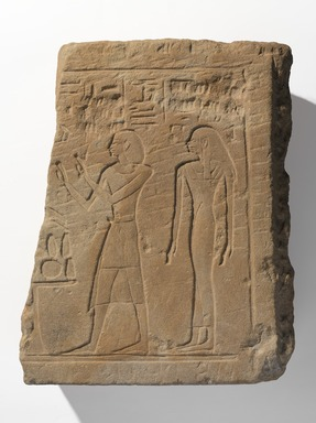 <em>Offering Scene of [Amun?]emhet</em>, ca. 1479-1400 B.C.E. Sandstone, 14 15/16 × 11 13/16 × 3 3/4 in., 29.5 lb. (38 × 30 × 9.5 cm, 13.38kg). Brooklyn Museum, Charles Edwin Wilbour Fund, 37.1352E. Creative Commons-BY (Photo: , 37.1352E_PS9.jpg)