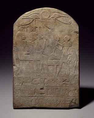<em>Stela of User-pekhty-nisu and his wife, Pa-netjer</em>, ca. 1539-1458 B.C.E. Limestone, 14 1/2 x 9 3/4 x 2 15/16 in. (36.8 x 24.8 x 7.5 cm). Brooklyn Museum, Charles Edwin Wilbour Fund, 37.1353E. Creative Commons-BY (Photo: Brooklyn Museum, 37.1353E_SL3.jpg)