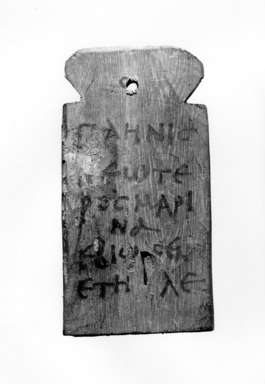 Nubian. <em>Mummy Tag of Plenis</em>, ca. 200-300 C.E. Wood, pigment, 4 x 2 1/16 x 3/8 in. (10.2 x 5.3 x 0.9 cm). Brooklyn Museum, Charles Edwin Wilbour Fund, 37.1393E. Creative Commons-BY (Photo: Brooklyn Museum, 37.1393E_bw.jpg)