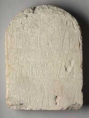 <em>Stela of Penamun</em>, ca. 1334-1295 B.C.E. Limestone, 25 15/16 × 18 1/16 × 3 1/8 in., 82 lb. (65.9 × 45.9 × 7.9 cm, 37.19kg). Brooklyn Museum, Charles Edwin Wilbour Fund, 37.1486E. Creative Commons-BY (Photo: Brooklyn Museum, 37.1486E_PS9.jpg)