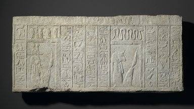 <em>Relief with Netherworld Deities</em>, ca. 1332-1250 B.C.E. Limestone, 10 3/4 x 24 x 2 5/8 in., 41.5 lb. (27.3 x 61 x 6.7 cm, 18.82kg). Brooklyn Museum, Charles Edwin Wilbour Fund, 37.1487E. Creative Commons-BY (Photo: Brooklyn Museum, 37.1487E_PS2.jpg)