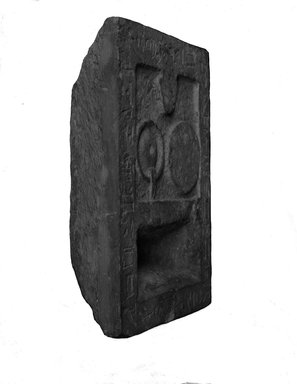 <em>Offering Table of Neferka</em>, ca. 2500-2170 B.C.E. Limestone, 2 15/16 × 7 5/8 × 10 1/2 in. (7.5 × 19.3 × 26.7 cm). Brooklyn Museum, Charles Edwin Wilbour Fund, 37.1496E. Creative Commons-BY (Photo: Brooklyn Museum, 37.1496E_NegA_glass_bw_SL4.jpg)