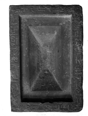 <em>Table of Offerings</em>, ca. 2675-2170 B.C.E. Limestone, 21 9/16 × 14 11/16 in. (54.8 × 37.3 cm). Brooklyn Museum, Charles Edwin Wilbour Fund, 37.1497E. Creative Commons-BY (Photo: Brooklyn Museum, 37.1497E_NegA_glass_bw.jpg)