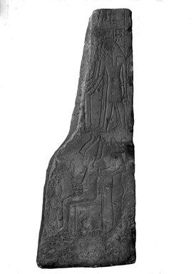 <em>Fragment of Relief</em>, ca. 1539-1075 B.C.E. Limestone, pigment, 36 15/16 x 14 9/16 in. (93.8 x 37 cm). Brooklyn Museum, Charles Edwin Wilbour Fund, 37.1501E. Creative Commons-BY (Photo: Brooklyn Museum, 37.1501E_NegA_glass_bw_SL4.jpg)