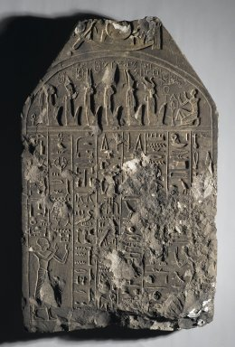 <em>Stela of Nefer-khau</em>, ca. 1292-1075 B.C.E. Limestone, 21 7/16 x 13 3/16 x 2 13/16 in. (54.5 x 33.5 x 7.2 cm). Brooklyn Museum, Charles Edwin Wilbour Fund, 37.1503E. Creative Commons-BY (Photo: Brooklyn Museum, 37.1503E_view1_PS2.jpg)