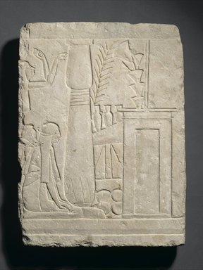 <em>Relief of Mourners Before a Tomb</em>, ca. 1295-1190 B.C.E. Limestone, 16 9/16 x 12 3/16 x 2 3/8 in. (42 x 31 x 6 cm). Brooklyn Museum, Charles Edwin Wilbour Fund, 37.1504E. Creative Commons-BY (Photo: Brooklyn Museum, 37.1504E_PS2.jpg)