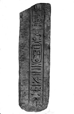 <em>Inscribed Fragment</em>. Limestone Brooklyn Museum, Charles Edwin Wilbour Fund, 37.1506E. Creative Commons-BY (Photo: Brooklyn Museum, 37.1506E_NegA_glass_bw.jpg)