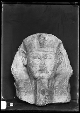 <em>Head of a King from a Colossal Statue</em>. Limestone, 14 1/2 x 11 13/16 in. (36.8 x 30 cm). Brooklyn Museum, Charles Edwin Wilbour Fund, 37.1508E. Creative Commons-BY (Photo: Brooklyn Museum, 37.1508E_NegA_SL4.jpg)