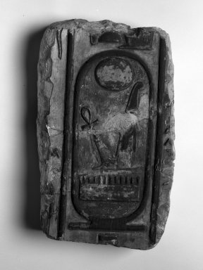 <em>Relief with Cartouche of Sety I</em>, ca. 1290-1279 B.C.E. Limestone, pigment, 11 x 6 11/16 x 2 3/8 in. (28 x 17 x 6 cm). Brooklyn Museum, Charles Edwin Wilbour Fund, 37.1510E. Creative Commons-BY (Photo: Brooklyn Museum, 37.1510E_bw_IMLS.jpg)