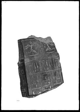 <em>Fragment from Corner of Coffin?</em>, 664-332 B.C.E. Black granite or basalt, 12 5/8 x 8 7/16 x 2 15/16 in. (32 x 21.5 x 7.4 cm). Brooklyn Museum, Charles Edwin Wilbour Fund, 37.1519E. Creative Commons-BY (Photo: Brooklyn Museum, 37.1519E_NegA_SL4.jpg)