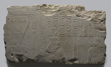 <em>Relief of Montuhotep III</em>, ca. 1957–1945 B.C.E. Limestone, 31 x 51 1/2 x 4 1/2 in., 470 lb. (78.7 x 130.8 x 11.4 cm, 213.19kg). Brooklyn Museum, Charles Edwin Wilbour Fund, 37.16E. Creative Commons-BY (Photo: Brooklyn Museum, 37.16E_version3_PS9.jpg)