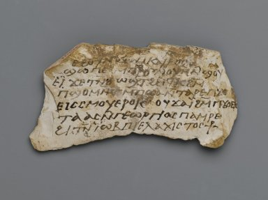 Coptic. <em>Coptic Ostracon</em>, 395-642 C.E. Limestone, 2 3/4 x 5 1/4 x 11/16 in. (7 x 13.3 x 1.7 cm). Brooklyn Museum, Charles Edwin Wilbour Fund, 37.1822E. Creative Commons-BY (Photo: Brooklyn Museum, 37.1822E_side1_PS2.jpg)