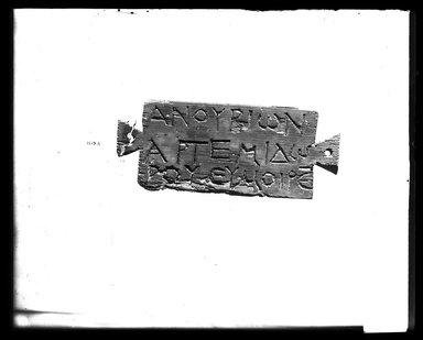 <em>Mummy Tag of Anoubion</em>, ca. 100-300 C.E. Wood, 3 9/16 × 11/16 × 8 11/16 in. (9 × 1.7 × 22 cm). Brooklyn Museum, Charles Edwin Wilbour Fund, 37.1895E. Creative Commons-BY (Photo: Brooklyn Museum, 37.1895E_NegA_SL4.jpg)