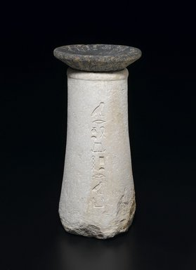 <em>Offering Stand of Irukaptah with Bowl</em>, ca. 2500-2350 B.C.E. Limestone, granite, 16 9/16 high x 7 5/16 in. diameter, 34.5 lb. (42 x 18.5 cm). Brooklyn Museum, Charles Edwin Wilbour Fund, 37.18Ea-b. Creative Commons-BY (Photo: Brooklyn Museum, 37.18Ea-b_front_PS2.jpg)