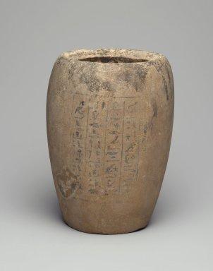 <em>Canopic Jar Base</em>, ca. 1539-1075 B.C.E. Limestone, 8 1/4 x 5 5/16 in. (21 x 13.5 cm). Brooklyn Museum, Charles Edwin Wilbour Fund, 37.1902E. Creative Commons-BY (Photo: Brooklyn Museum, 37.1902E_front_PS2.jpg)