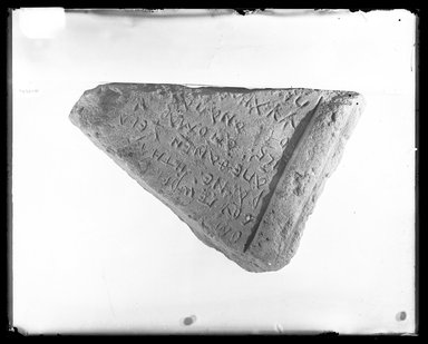 <em>Fragment of a Stela</em>. Stone, 7 3/16 x 8 11/16 x 2 5/16 in. (18.3 x 22 x 5.9 cm). Brooklyn Museum, Charles Edwin Wilbour Fund, 37.1918E. Creative Commons-BY (Photo: Brooklyn Museum, 37.1918E_NegA_SL4.jpg)