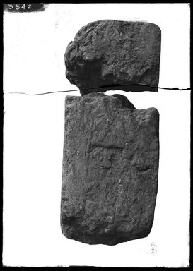 <em>Bricks in Three Parts Bearing the Cartouche of Menkhepere-Penedjen</em>. Mud, 37.1923Ea: 4 1/8 x 7 11/16 x 16 5/16 in. (10.5 x 19.5 x 41.5 cm). Brooklyn Museum, Charles Edwin Wilbour Fund, 37.1923Ea-c. Creative Commons-BY (Photo: Brooklyn Museum, 37.1923Ea-c_NegA_SL4.jpg)