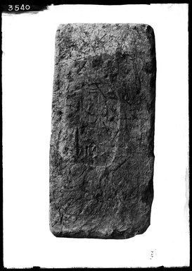 <em>Brick Bearing the Cartouche of Menkhepere-Penedjen</em>. Clay, unfired Brooklyn Museum, Charles Edwin Wilbour Fund, 37.1924E. Creative Commons-BY (Photo: Brooklyn Museum, 37.1924E_NegA_SL4.jpg)