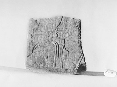 Egyptian. <em>Relief Fragment of a Sem-Priest</em>, ca. 760-747 B.C.E. Limestone, 3 13/16 x 4 1/4 x 1 1/4 in. (9.7 x 10.8 x 3.2 cm). Brooklyn Museum, Charles Edwin Wilbour Fund, 37.2036E. Creative Commons-BY (Photo: Brooklyn Museum, 37.2036E_NegA_SL1.jpg)
