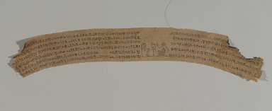 <em>Mummy Bandage, Wen-nefer, born of Ta-amun</em>, 332 B.C.E.-1st century C.E. Linen, ink, 2 5/8 x 3/16 x 20 1/16 in. (6.7 x 0.4 x 51 cm). Brooklyn Museum, Charles Edwin Wilbour Fund, 37.2039.75E. Creative Commons-BY (Photo: Brooklyn Museum, 37.2039.75E_PS9.jpg)