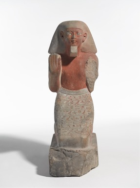 <em>Ushabti of Yuf-o</em>, 664-343 B.C.E. Faience, 3 9/16 x 7/8 x 1/2 in. (9 x 2.3 x 1.3 cm). Brooklyn Museum, Charles Edwin Wilbour Fund, 37.236E. Creative Commons-BY (Photo: , 37.236E_front_PS9.jpg)