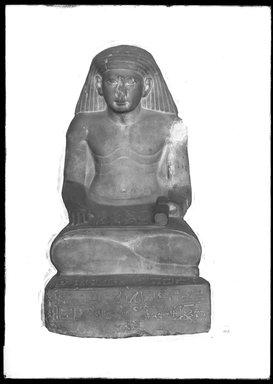 Brooklyn Museum - 26 creative sculptures statues around world