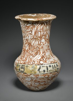 <em>Funerary Vessel of the Wab-priest of Amon, Nefer-her, Painted to Imitate Stone</em>, ca. 1479-1279 B.C.E. Clay, paint, 8 1/4 x Diam. 4 7/16 in. (21 x 11.2 cm). Brooklyn Museum, Charles Edwin Wilbour Fund, 37.343E. Creative Commons-BY (Photo: Brooklyn Museum, 37.343E_view1_PS2.jpg)