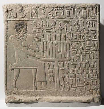 <em>Stela of Setju</em>, ca. 2500-2350 B.C.E. Limestone, pigment, 22 1/16 x 20 1/2 x 4 15/16 in., 119 lb. (56 x 52 x 12.5 cm, 54kg). Brooklyn Museum, Charles Edwin Wilbour Fund, 37.34E. Creative Commons-BY (Photo: , 37.34E_PS9.jpg)