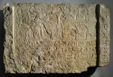 <em>Relief of Khamwasemen and His Wife Seated at the Table of Offerings with Standing Priest</em>, ca. 1292-1075 B.C.E. Limestone, 29 x 43 x 7 1/2 in., 520 lb. (73.7 x 109.2 x 19.1 cm, 235.87kg). Brooklyn Museum, Charles Edwin Wilbour Fund, 37.35E. Creative Commons-BY (Photo: Brooklyn Museum, 37.35E_PS1.jpg)
