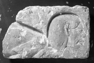 <em>Relief Fragment of Bowing Man</em>, ca. 1352-1336 B.C.E. Limestone, pigment, 8 11/16 x 3 1/8 x 14 3/4 in. (22 x 8 x 37.5 cm). Brooklyn Museum, Gift of the Egypt Exploration Society, 37.407. Creative Commons-BY (Photo: Brooklyn Museum, 37.407_bw_IMLS.jpg)