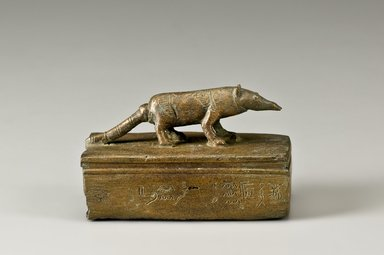 <em>Shrew Coffin of Pahapy</em>, 664–30 B.C.E. Bronze, 2 1/8 x 1 1/2 x 3 1/2 in., 0.6 lb. (5.4 x 3.8 x 8.9 cm, 0.25kg). Brooklyn Museum, Charles Edwin Wilbour Fund, 37.411Ea-b. Creative Commons-BY (Photo: Brooklyn Museum (Gavin Ashworth,er), 37.411E_Gavin_Ashworth_photograph.jpg)