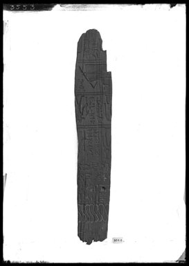 <em>Fragment of a Panel Decorated with Scene from Inscriptions</em>. Wood Brooklyn Museum, Charles Edwin Wilbour Fund, 37.431E. Creative Commons-BY (Photo: Brooklyn Museum, 37.431E_SL4.jpg)