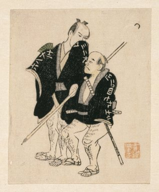 <em>Egoyomi (Two Peasants in Black Coats)</em>, 1790-1795. Color woodblock print on paper, sheet: 3 7/8 x 3 1/8 in. (9.8 x 8 cm). Brooklyn Museum, By exchange, 37.439 (Photo: Brooklyn Museum, 37.439_IMLS_SL2.jpg)