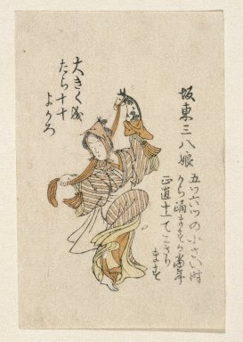<em>Egoyomi (Dancing Girl)</em>, 18th century. Color woodblock print on paper, 4 5/16 x 2 13/16 in. (10.9 x 7.2 cm). Brooklyn Museum, By exchange, 37.444 (Photo: Brooklyn Museum, 37.444_IMLS_SL2.jpg)