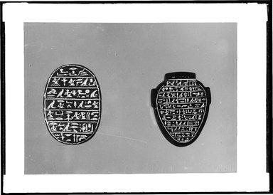 <em>Heart Scarab of Bapu</em>, ca. 1539-1075 B.C.E. Jasper, 1 15/16 × 1 9/16 × 1 in. (4.9 × 4 × 2.5 cm). Brooklyn Museum, Charles Edwin Wilbour Fund, 37.480E. Creative Commons-BY (Photo: , 37.480E_37.493E_GrpA_SL4.jpg)