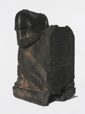 <em>Khaemhat</em>, ca. 1390-1353 B.C.E. Granite, 18 3/8 × 9 × 11 in., 102 lb. (46.7 × 22.9 × 27.9 cm, 46.27kg). Brooklyn Museum, Charles Edwin Wilbour Fund, 37.48E. Creative Commons-BY (Photo: , 37.48E_threequarter_left_PS9.jpg)
