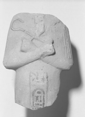 <em>Fragmentary Shabti of Akhenaten</em>, ca. 1352-1336 B.C.E. Faience, 3 5/8 x width at elbows 2 13/16 in. (9.2 x 7.1 cm). Brooklyn Museum, Charles Edwin Wilbour Fund, 37.504. Creative Commons-BY (Photo: Brooklyn Museum, 37.504_bw.jpg)