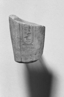 <em>Fragmentary Shabti of Akhenaten</em>, ca. 1352-1336 B.C.E. Faience, 1 7/8 x 1 7/16 in. (4.7 x 3.7 cm). Brooklyn Museum, Charles Edwin Wilbour Fund, 37.512. Creative Commons-BY (Photo: Brooklyn Museum, 37.512_bw.jpg)