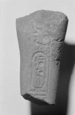 <em>Fragmentary Shabti of Akhenaten</em>, ca. 1352-1336 B.C.E. Sandstone (?), 5 3/16 x 2 13/16 in. (13.2 x 7.1 cm). Brooklyn Museum, Charles Edwin Wilbour Fund, 37.539. Creative Commons-BY (Photo: Brooklyn Museum, 37.539_bw.jpg)