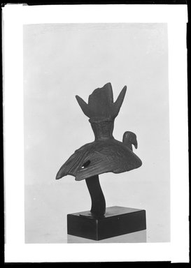 <em>Headdress from a Statuette of a Goddess</em>, 664-30 B.C.E. Bronze Brooklyn Museum, Charles Edwin Wilbour Fund, 37.547E. Creative Commons-BY (Photo: Brooklyn Museum, 37.547E_NegA_SL4.jpg)