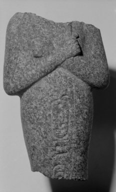 <em>Fragmentary Shabti of Akhenaten</em>, ca. 1352-1336 B.C.E. Granite, 5 1/4 x 3 1/16 in. (13.3 x 7.8 cm). Brooklyn Museum, Charles Edwin Wilbour Fund, 37.547. Creative Commons-BY (Photo: Brooklyn Museum, 37.547_bw.jpg)