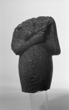 <em>Fragmentary Shabti of Akhenaten</em>, ca. 1352-1336 B.C.E. Granite, 7 3/16 x width at elbows 4 5/16 in. (18.2 x 11 cm). Brooklyn Museum, Charles Edwin Wilbour Fund, 37.548. Creative Commons-BY (Photo: Brooklyn Museum, 37.548_bw.jpg)
