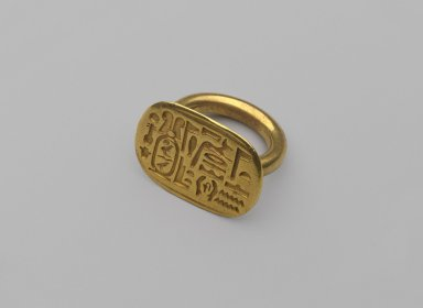 <em>The Cheops Ring</em>, ca. 664-404 B.C.E. Gold, Height 13/16 in., 0.5 lb. (2.1 cm, 0.2kg). Brooklyn Museum, Charles Edwin Wilbour Fund, 37.734E. Creative Commons-BY (Photo: Brooklyn Museum, 37.734E_PS6.jpg)