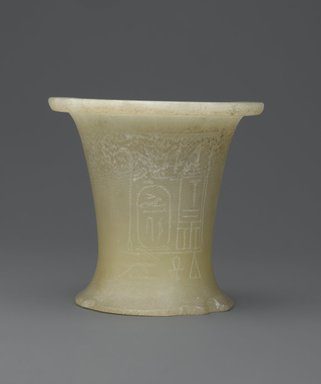 <em>Fragmentary Ointment Jar Inscribed for Unas</em>, ca. 2371-2350 B.C.E. Egyptian alabaster (calcite), 3 5/16 in. (8.4 cm) high x 3 1/2 in. (8.9 cm) diameter. Brooklyn Museum, Charles Edwin Wilbour Fund, 37.76E. Creative Commons-BY (Photo: Brooklyn Museum, 37.76E_front_PS2.jpg)