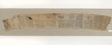 <em>Long Narrow Linen Strip Inscribed with Chapter from the Book of the Dead</em>, 664-332 B.C.E. (possibly). Linen, pigment, 3 9/16 x 40 9/16 in. (9 x 103 cm). Brooklyn Museum, Charles Edwin Wilbour Fund, 37.902E. Creative Commons-BY (Photo: Brooklyn Museum, 37.902E_PS6.jpg)