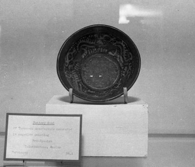 Tarascan. <em>Small Bowl</em>. Decorated ceramic Brooklyn Museum, A. Augustus Healy Fund, 38.2. Creative Commons-BY (Photo: Brooklyn Museum, 38.2_acetate_bw.jpg)