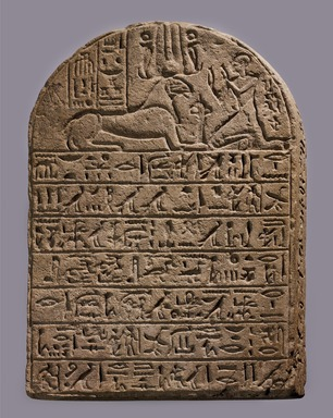 Nubian. <em>Stela of Hori</em>, ca. 1292–1190 B.C.E. Sandstone, 19 3/16 x 14 x 3 in., 47.5 lb. (48.8 x 35.6 x 7.6 cm, 21.55kg). Brooklyn Museum, Gift of the Egypt Exploration Society, 38.544. Creative Commons-BY (Photo: Brooklyn Museum (Gavin Ashworth,er), 38.544_Gavin_Ashworth_photograph.jpg)