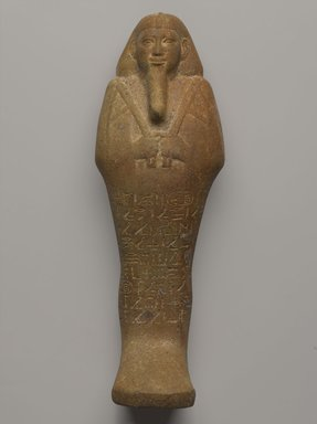Nubian. <em>Ushabti of Taharqa</em>, ca. 690-664 B.C.E. Ankerite, 15 3/4 x 5 1/2 x 3 1/2 in. (40 x 14 x 8.9 cm). Brooklyn Museum, By exchange, 39.2. Creative Commons-BY (Photo: Brooklyn Museum, 39.2_PS9.jpg)